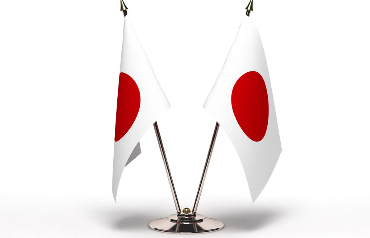 Mérieux NutriSciences_JapanFlag